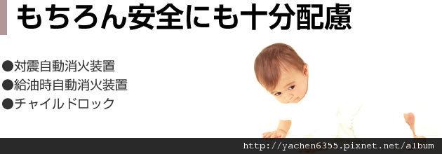 fh-st3212yn_img07