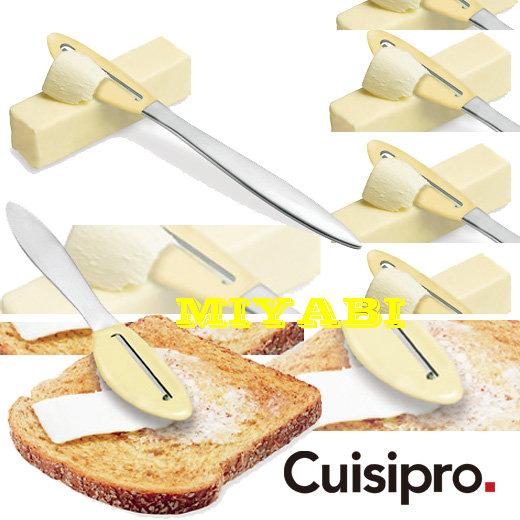 奶油刀.jpg