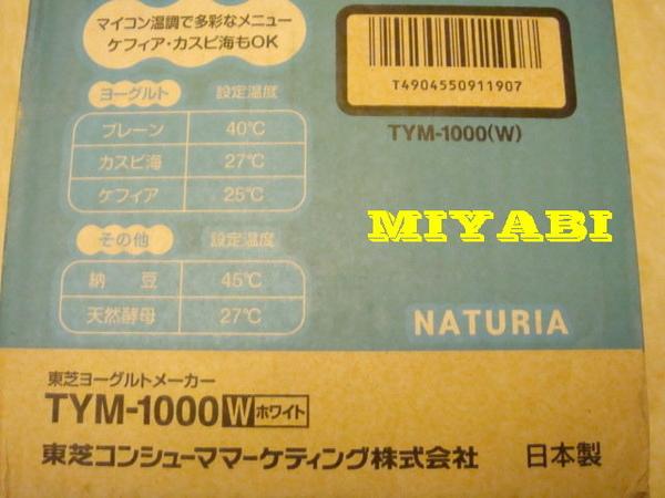 日本進貨07 (8).JPG