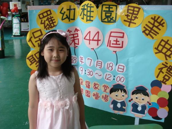 2009畢業典禮&旅行 (8).JPG