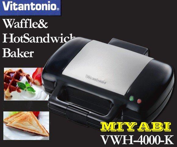 VWH-4000-K 3.jpg