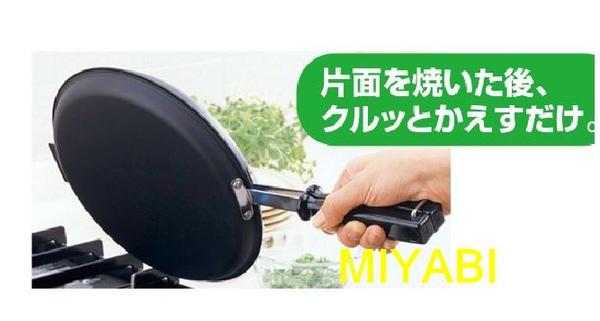 大阪燒雙面烤盤 2.jpg