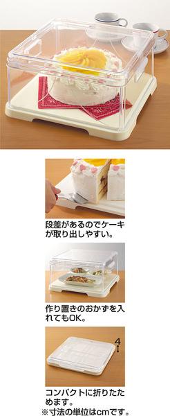 摺疊蛋糕收納盒.jpg