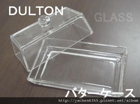 奶油玻璃盒.jpg