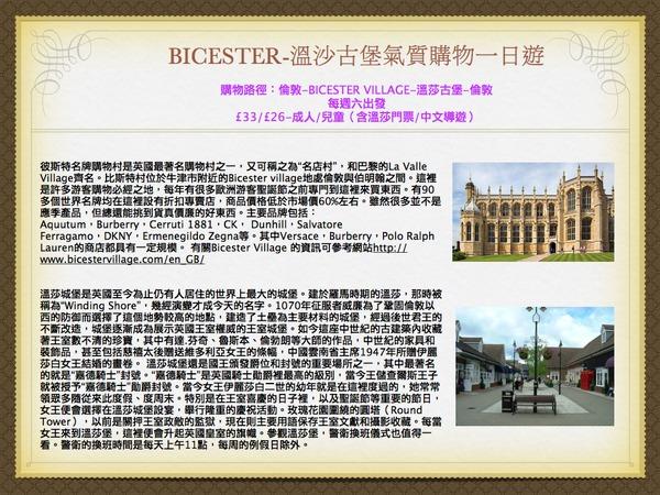 2010 雪佛小棧旅遊tour.003.tiff