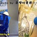 日本品牌隨身水霧扇