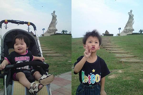 林默娘公園