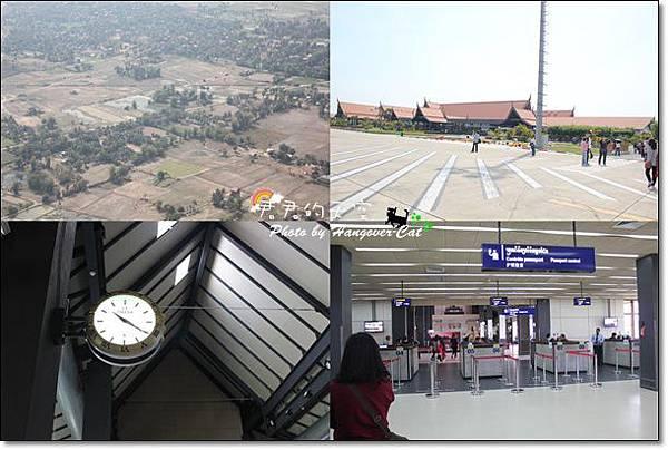 Day1:吳哥窟機場
