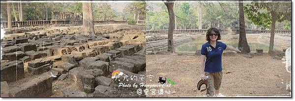 Day2-8:皇宮遺址
