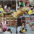 兒童圖書室