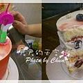 歐貝拉蛋糕