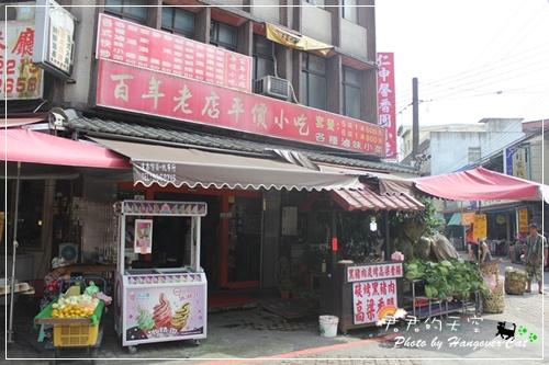 北埔老街-百年老店
