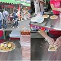 北埔老街-冰淇淋花生捲