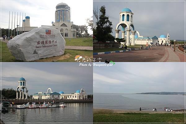 新竹十七公里海岸線7
