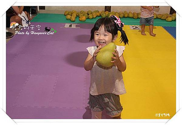 漢神巨蛋:搬柚子比賽