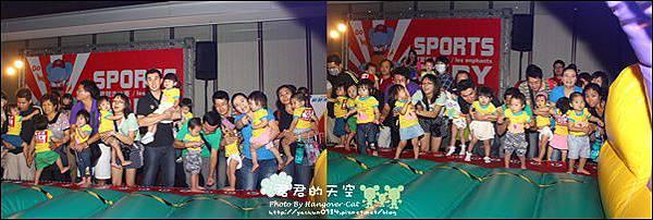 麗嬰房第八屆運動會