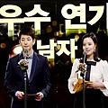KBS頒獎典禮