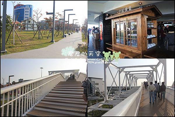 初一:紅毛港文化園區