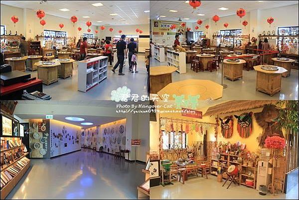 初八:台灣滷味博物館