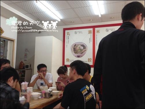 初八:北海魚丸店
