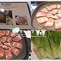 本味韓國料理