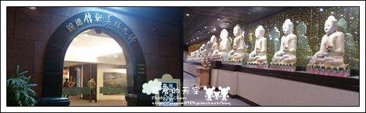 2013佛光山燈會