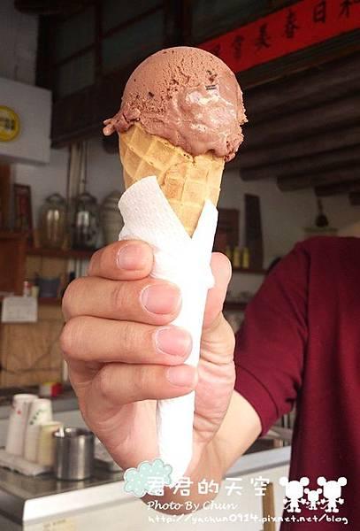 旗山常美冰店