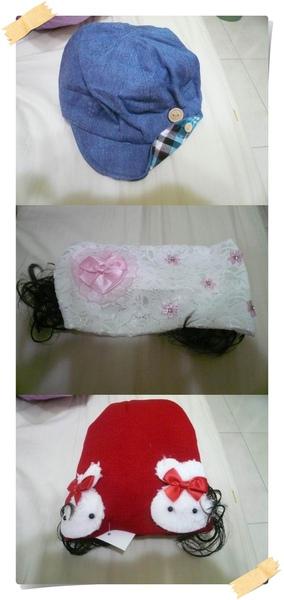 三頂不同的兒童帽