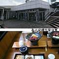 高山飛驒牛風味餐