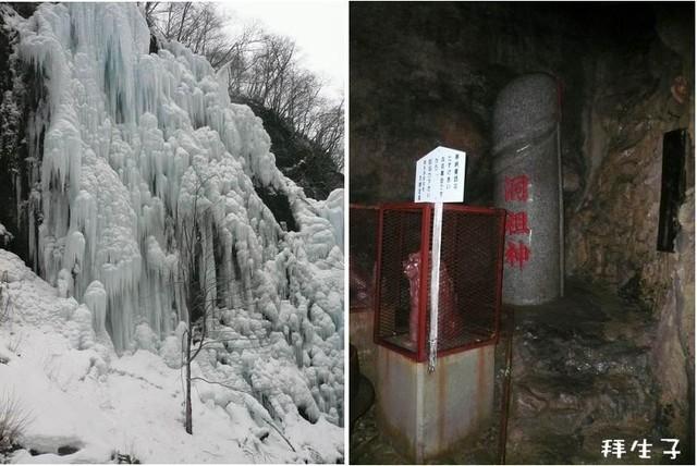 飛驒大鐘乳石洞