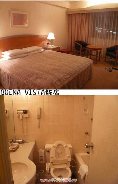 BUENA VISTA飯店