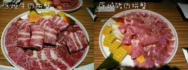 高雄原燒餐廳