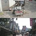 新竹內灣老街