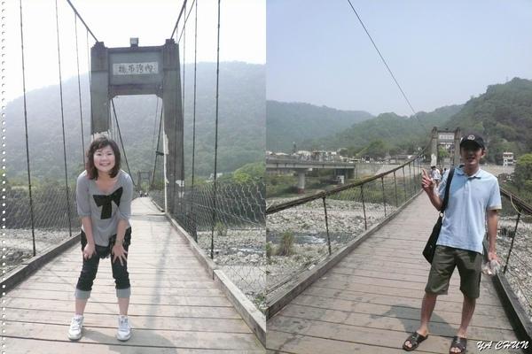 新竹內灣吊橋