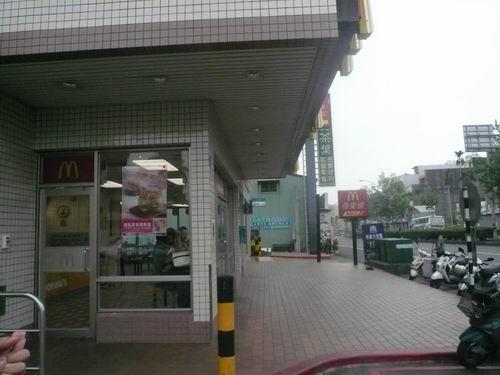 南投竹山麥當勞