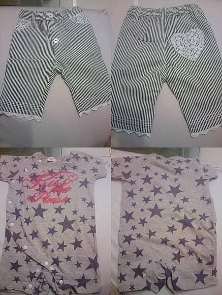 褲子&連身衣