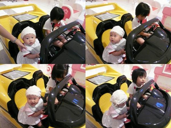 涵涵與妞妞開車車