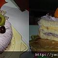 吉維尼蛋糕