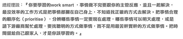 Screen shot 2012-03-23 at 上午12.58.07