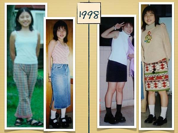 GROW UP.004