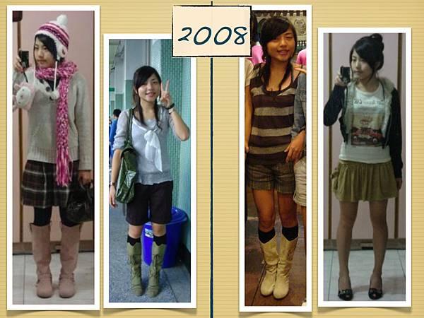 GROW UP.008