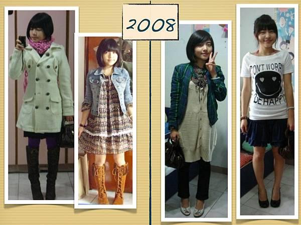 GROW UP.009