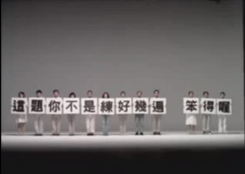 Screen shot 2012-04-27 at 下午3.41.28
