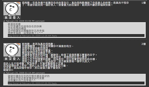 Screen Shot 2013-12-23 at 11.49.43 AM