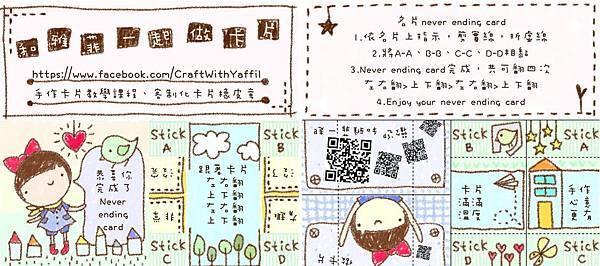 20140621-名片
