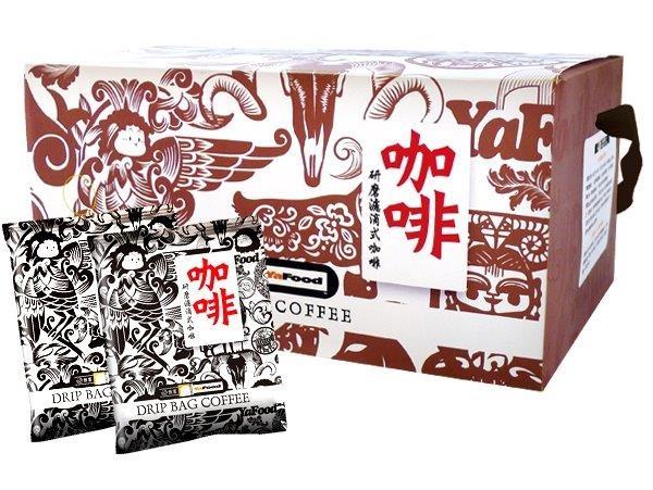 70419-咖啡-2015版.jpg