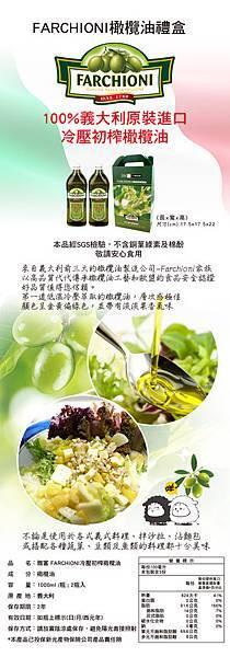 橄欖油2大.jpg