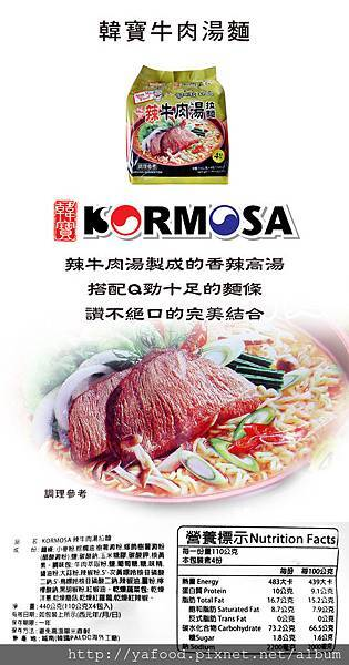 牛肉湯麵大