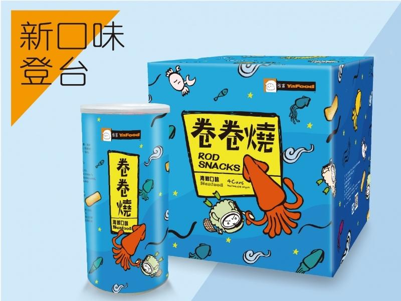 海鮮單盒.jpg