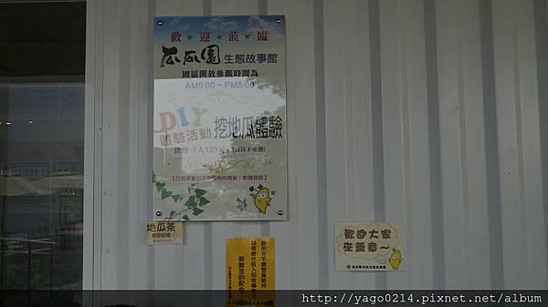 _DSC8600.JPG